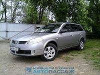 Mazda Familia Van Y10 [рестайлинг], универсал 5 дв.